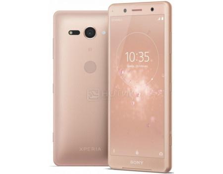 "Фотография товара sony Xperia XZ2 Compact Coral Pink (Android 8.0 (Oreo)/SDM845 2700MHz/5.00"" 2160x1080/4096Mb/64Gb/4G LTE ) [1314-0210] (60727)"