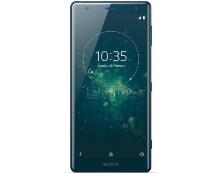 """Фотография товара sony Xperia XZ2 Deep Green (Android 8.0 (Oreo)/SDM845 2700MHz/5.7"""" 2160x1080/4096Mb/64Gb/4G LTE ) [1314-0854] (60728)"""