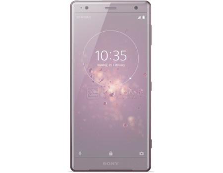 """Фотография товара sony Xperia XZ2 Ash Pink (Android 8.0 (Oreo)/SDM845 2700MHz/5.7"""" 2160x1080/4096Mb/64Gb/4G LTE ) [1314-0856] (60729)"""