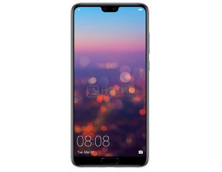 "Фотография товара смартфон Huawei P20 Pro Dual Sim Blue 128Gb (Android 8.1 (Oreo)/Kirin 970 2400MHz/6.10"" 2240х1080/6144Mb/128Gb/4G LTE ) [6901443229567] (60880)"
