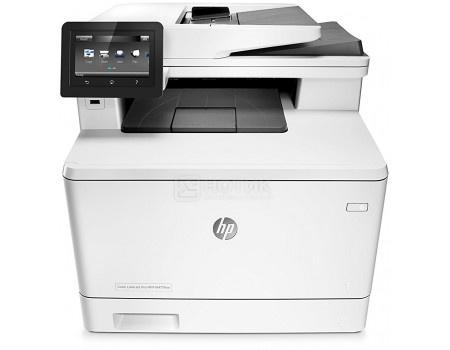 Фотография товара мФУ лазерное цветное HP Color LaserJet Pro M477fdw , A4, ADF, 27/27 стр/мин, факс, 256Мб, USB, LAN, Wi-Fi Белый CF379A (61354)