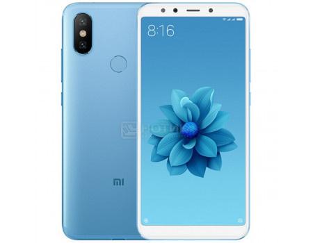 "Фотография товара смартфон Xiaomi Mi A2 64Gb Blue (Android 8.1 (Oreo)/SDM660 2200MHz/5.99"" 2160x1080/4096Mb/64Gb/4G LTE ) [X19248] (61670)"