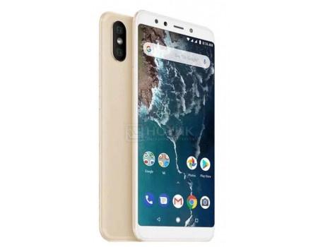 "Фотография товара смартфон Xiaomi Mi A2 64Gb Gold (Android 8.1 (Oreo)/SDM660 2200MHz/6.0"" 2160x1080/4096Mb/64Gb/4G LTE ) [19247] (62030)"