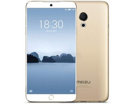 "Фотография товара смартфон Meizu 15 Lite 32Gb Gold (Android 7.1 (Nougat)/MSM8953Pro 2200MHz/5.5"" 1920x1080/4096Mb/32Gb/4G LTE ) [M871H-32-GD] (62054)"