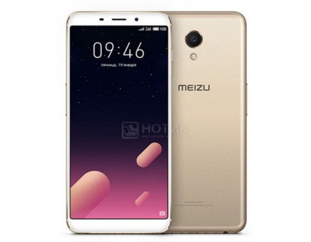 """Meizu M6s 64Gb Gold Смартфон Meizu M6s 64Gb Gold (Android 7.0 (Nougat)/Exynos 7872 2000MHz/5.70"""" 1440x720/3072Mb/64Gb/4G LTE ) [M712H-64-GD] M712H-64-GD"""