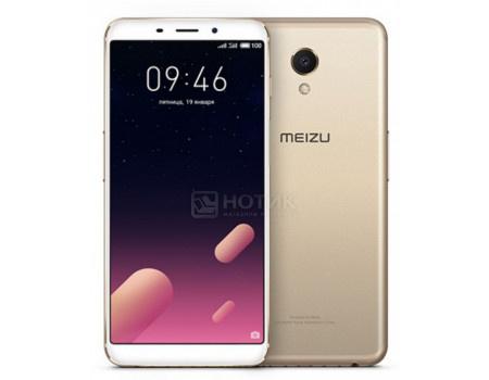 "Фотография товара смартфон Meizu M6s 64Gb Gold (Android 7.0 (Nougat)/Exynos 7872 2000MHz/5.7"" 1440x720/3072Mb/64Gb/4G LTE ) [M712H-64-GD] (62058)"