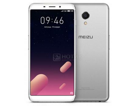 "Фотография товара смартфон Meizu M6s 64Gb Silver (Android 7.0 (Nougat)/Exynos 7872 2000MHz/5.7"" 1440x720/3072Mb/64Gb/4G LTE ) [M712H-64-SW] (62059)"
