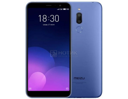 Смартфон Meizu M6T 16Gb Blue (Android 7.0 (Nougat)/MT6750 1500MHz/5.70