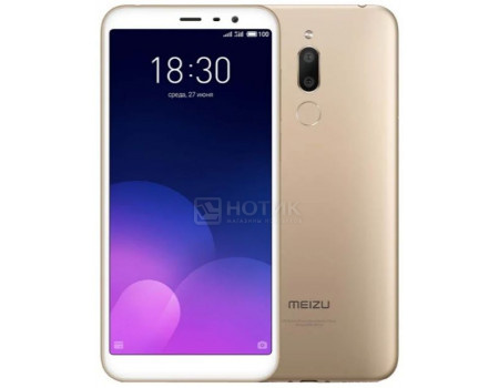 "Фотография товара смартфон Meizu M6T 32Gb Gold (Android 7.0 (Nougat)/MT6750 1500MHz/5.70"" 1440x720/3072Mb/32Gb/4G LTE ) [M811H-32-GD] (62063)"