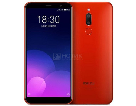 "Фотография товара смартфон Meizu M6T 16Gb Red (Android 7.0 (Nougat)/MT6750 1500MHz/5.70"" 1440x720/2048Mb/16Gb/4G LTE ) [M811H-16-RED] (62064)"