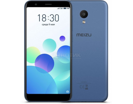 "Фотография товара смартфон Meizu M8с 16Gb Blue (Android 7.0 (Nougat)/MSM8917 1400MHz/5.4"" 1440x720/2048Mb/16Gb/4G LTE ) [M810H-16-BL] (62066)"