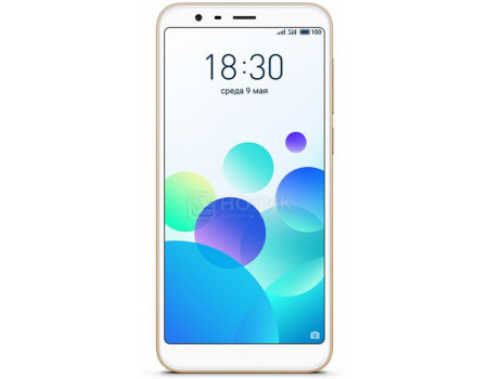 "Фотография товара смартфон Meizu M8с 16Gb Gold (Android 7.0 (Nougat)/MSM8917 1400MHz/5.40"" 1440x720/2048Mb/16Gb/4G LTE ) [M810H-16-GD] (62067)"