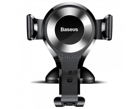 Фотография товара автомобильный держатель Baseus Mechanics Osculum Type Gravity Car Mount для смартфонов, на присоске, Черный SUYL-XP01 Black (62163)