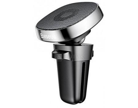 Фотография товара автомобильный держатель Baseus Privity series Pro Air outlet Magnet Bracket для смартфонов, в воздуховод, Серебристый SUMQ-PR0S Silver (62165)