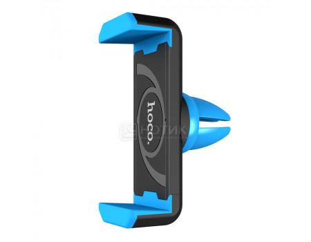 Фотография товара автомобильный держатель HOCO для смартфонов, в воздуховод, Черный/Синий CPH01_BlackBlue (62170)