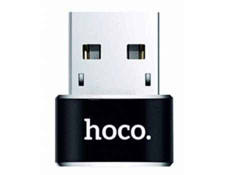 Фотография товара переходник HOCO UA6 USB to USB Type-C, Черный, UA6 Black (62181)
