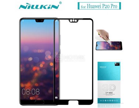Купить защитное стекло Nillkin для смартфона Huawei P20 Pro, 3D, Черный 6902048156692 (62274) в Москве, в Спб и в России