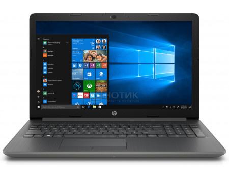 Фотография товара ноутбук HP 15-da0113ur (15.6 TN (LED)/ Core i5 8250U 1600MHz/ 8192Mb/ HDD 1000Gb/ NVIDIA GeForce® MX110 2048Mb) MS Windows 10 Home (64-bit) [4KF93EA] (62309)