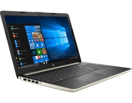 Фотография товара ноутбук HP 15-da0132ur (15.6 IPS (LED)/ Core i7 8550U 1800MHz/ 12288Mb/ HDD+SSD 1000Gb/ NVIDIA GeForce® MX130 4096Mb) MS Windows 10 Home (64-bit) [4KC34EA] (62317)