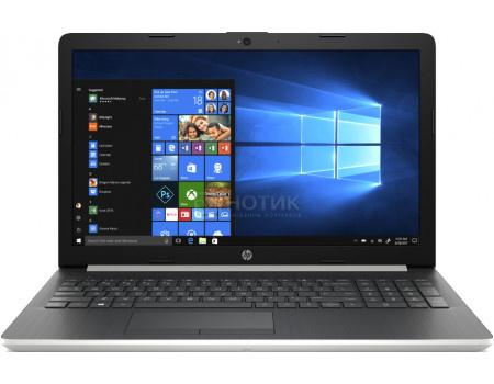 Фотография товара ноутбук HP 17-by0034ur (17.3 TN (LED)/ Core i7 8550U 1800MHz/ 8192Mb/ HDD+SSD 1000Gb/ NVIDIA Radeon 530 4096Mb) MS Windows 10 Home (64-bit) [4KA28EA] (62336)