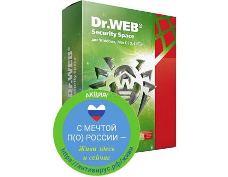 Фотография товара программный продукт Dr.Web Security Space. (С мечтой по России) Регистрационный ключ 2 ПК на 1 год BHW-B-12M-2-A2_RUSSIA (62361)