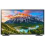 Телевизор Samsung 32 FHD, Smart TV , Звук