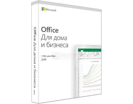 Программное обеспечение Microsoft Office для дома и бизнеса 2019 (коробочная версия) на 1 ПК T5D-03242 фото