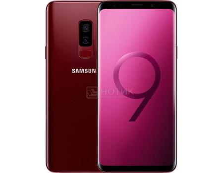 "Фотография товара смартфон Samsung Galaxy S9+ 64Gb SM-G965FZ Burgundy Red (Android 8.0 (Oreo)/Exynos 9810 2700MHz/6.20"" 2960х1440/6144Mb/64Gb/4G LTE ) [SM-G965FZRDSER] (62914)"