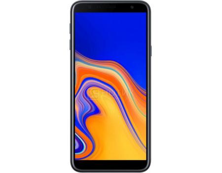 "Фотография товара смартфон Samsung Galaxy J4+ 2018 SM-J415F Black (Android 8.1 (Oreo)/MSM8917 1400MHz/6.00"" 1480x720/3072Mb/32Gb/4G LTE ) [SM-J415FZKOSER] (62930)"