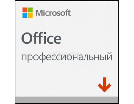 Картинка для Электронная лицензия Microsoft Office Профессиональный 2019 , Мультиязычный, 269-17064