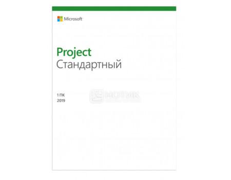 Электронная лицензия Microsoft Project Стандартный 2019 для Windows, Мультиязычный, 076-05785 фото