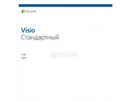 Электронная лицензия Microsoft Visio Стандартный 2019 для Windows, Мультиязычный, D86-05822 фото