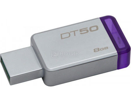 Флешка Kingston 8Gb DataTraveler 50 DT50/8GB, USB3.0, Серебристый