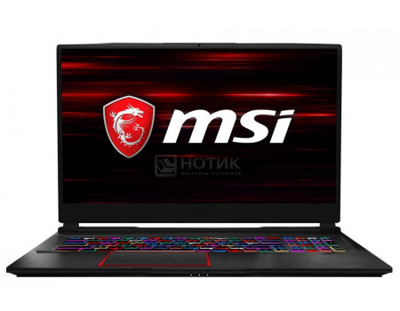 Фотография товара ноутбук MSI GE75 8RF-036RU Raider (17.30 LED (IPS - level)/ Core i7 8750H 2200MHz/ 16384Mb/ HDD+SSD 1000Gb/ NVIDIA GeForce® GTX 1070 8192Mb) Free DOS [9S7-17E112-036] (63174)