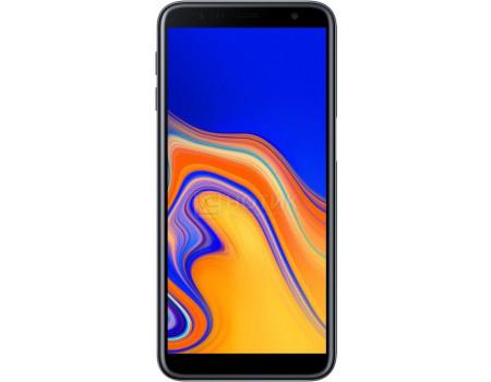 "Фотография товара смартфон Samsung Galaxy J6+ 2018 SM-J610F Black (Android 8.0 (Oreo)/Exynos 7870 1400MHz/6.00"" 1480x720/3072Mb/32Gb/4G LTE ) [SM-J610FZKNSER] (63175)"