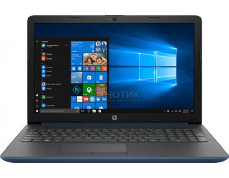 Фотография товара ноутбук HP 15-db0130ur (15.60 TN (LED)/ Ryzen 3 2200U 2500MHz/ 4096Mb/ SSD / AMD Radeon Vega 3 Graphics 64Mb) MS Windows 10 Home (64-bit) [4JV83EA] (63288)