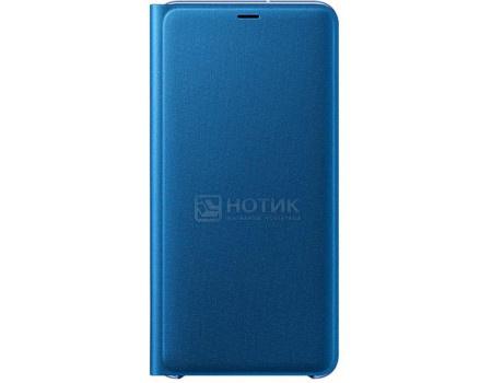 Фотография товара чехол-книжка Samsung Wallet Cover для Samsung Galaxy A9, Поликарбонат, Blue, Синий, EF-WA920PLEGRU (63803)