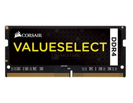 Модуль памяти Corsair SO-DIMM DDR4 8192Mb PC4-17000 2133MHz 1.2V, CL15, CMSO8GX4M1A2133C15
