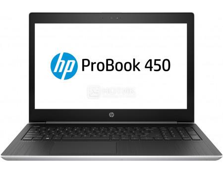 Ноутбук HP Probook 450 G5 (15.60 IPS (LED)/ Core i5 7200U 2500MHz/ 16384Mb/ SSD / Intel HD Graphics 620 64Mb) MS Windows 10 Professional (64-bit) [4WV19EA]