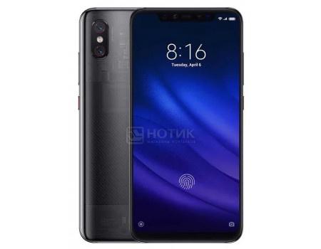 Смартфон Xiaomi Mi 8 Pro 128Gb Transparent Titanium (Android 8.1 (Oreo)/SDM845 2800MHz/6.21