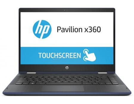 Ноутбук HP Pavilion x360 14-cd1015ur (14.00 IPS (LED)/ Core i5 8565U 1600MHz/ 8192Mb/ HDD+SSD 1000Gb/ NVIDIA GeForce® MX130 2048Mb) MS Windows 10 Home (64-bit) [5SU62EA]