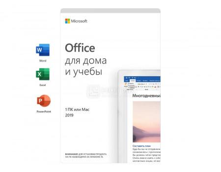 Электронная лицензия Microsoft Office для дома и учебы 2019, Мультиязычный, 79G-05012 фото