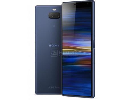 """Смартфон Sony Xperia 10 Dual Plus Navy (Android 9.0 (Pie)/SDM636 1800MHz/6.50"""" 2520x1080/4096Mb/64Gb/4G LTE ) [1318-5922]"""