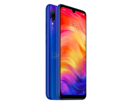 "Смартфон Xiaomi Redmi 7 32Gb Comet Blue (Android 9.0 (Pie)/SDM632 1800MHz/6.26"" 1520x720/3072Mb/32Gb/4G LTE ) [X22761]"