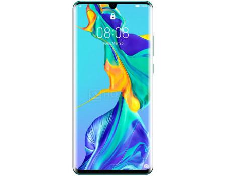 Смартфон Huawei P30 Pro 256Gb Aurora (Android 9.0 (Pie)/Kirin 980 2600MHz/6.47
