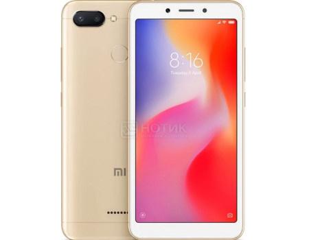 Смартфон Xiaomi Redmi 6 32Gb Gold (Android 8.0 (Oreo)/MT6762 2000MHz/5.45