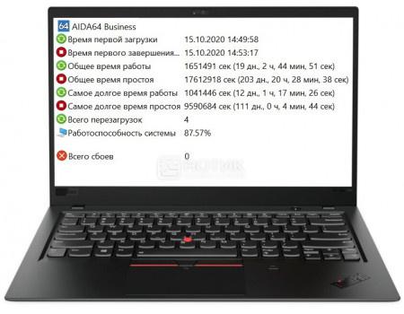 Ультрабук Lenovo ThinkPad X1 Carbon 7 (14.00 IPS (LED)/ Core i5 8265U 1600MHz/ 8192Mb/ SSD / Intel UHD Graphics 620 64Mb) MS Windows 10 Professional (64-bit) [20QD003HRT] фото