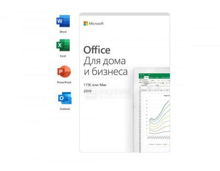 Электронная лицензия Microsoft Office для дома и бизнеса 2019 (электронная лицензия), Мультиязычный, T5D-03189