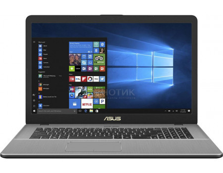 Ноутбук ASUS VivoBook Pro 17 N705FD-GC065T (17.30 IPS (LED)/ Core i5 8265U 1600MHz/ 8192Mb/ HDD 1000Gb/ NVIDIA GeForce® GTX 1050 4096Mb) MS Windows 10 Home (64-bit) [90NB0JN1-M01020]