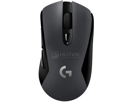 Мышь беспроводная Logitech G603 LIGHTSPEED, 12000dpi, Bluetooth/USB, Черный, 910-005101